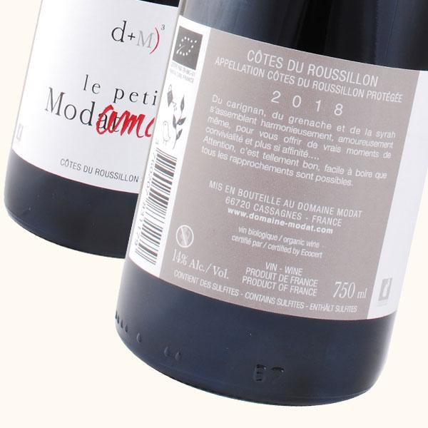 Qualitätsstufen Wein